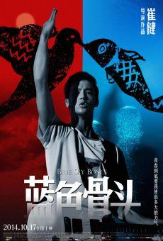 Película: Blue Sky Bones