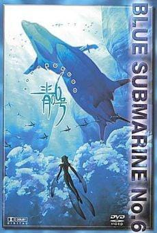Ver película Blue Submarine No. 6