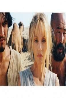 Ver película Bo Ba Bu
