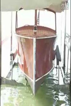 Ver película Boat