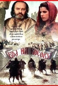 Ver película Boj na Kosovu