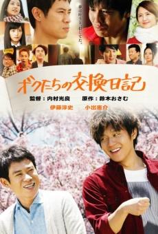Ver película Bokutachi no koukan nikki