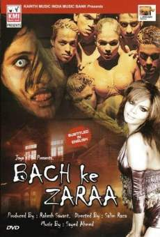 Bach ke Zara