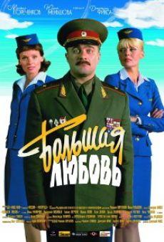 Bolshaya lyubov online kostenlos