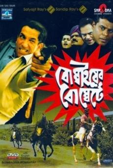 Ver película Bombaiyer Bombete