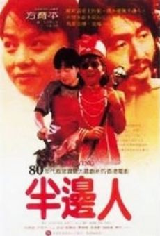 Ver película Boon bin yen