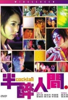 Boon chui yan gaan online streaming