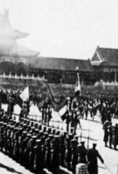 Ver película Boxer Rebellion