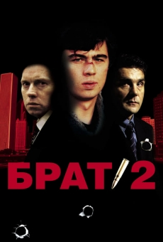 Ver película Brat 2