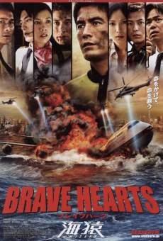 Ver película Brave Hearts: Umizaru