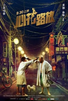 Xin hua lu fang (Breakup Buddies) gratis