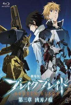 Gekijouban Bureiku Bureido Daisanshou: Kyoujin no Kizu (Break Blade 3) online free
