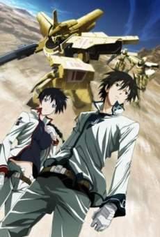 Broken Blade: Ketsubetsu no Michi