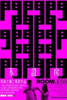 Ver película Sin habitación