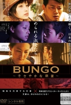 Ver película Bungô: Sasayaka na yokubô