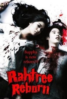 Buppah Rahtree 3.1 online streaming