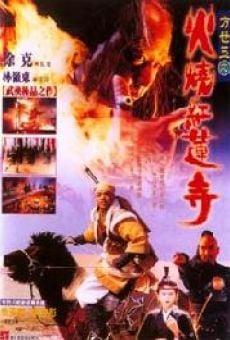 Ver película Burning Paradise in Hell