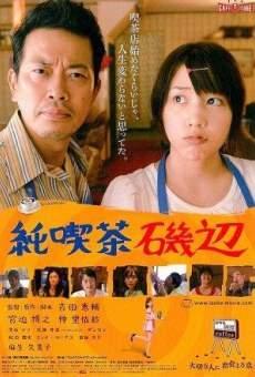 Ver película Cafe Isobe