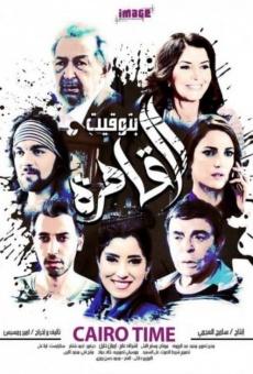 Ver película Cairo Time