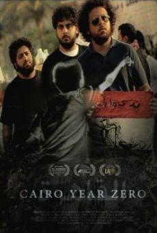Ver película Cairo Year Zero