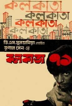 Ver película Calcutta 71