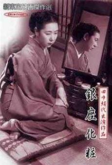 Ver película Camareras de Ginza