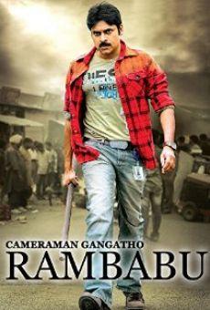 Cameraman Ganga tho Rambabu on-line gratuito