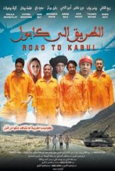 La route vers Kaboul (Road to Kabul) online