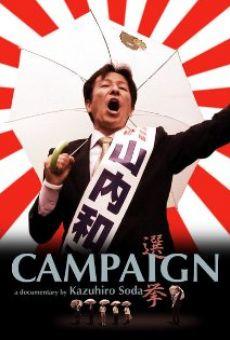 Ver película Campaign