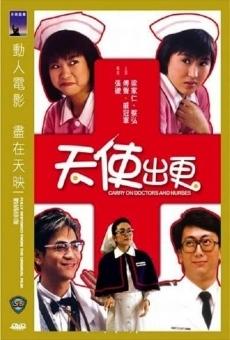 Ver película Carry on Doctors and Nurses