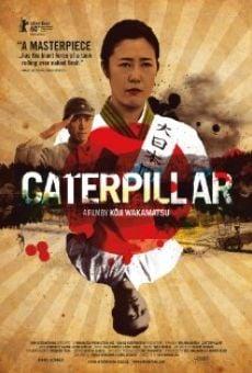Ver película Caterpillar
