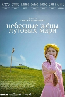 Película: Celestial Wives of the Meadow Mari