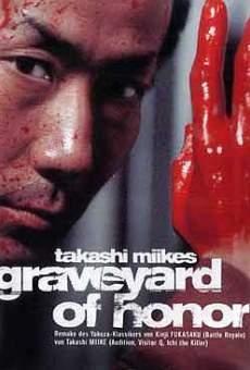 Ver película Cementerio Yakuza