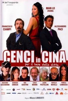 Ver película Cenci in  Cina