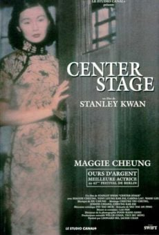 Center Stage online gratis