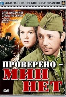 Ver película Certified: No Mines