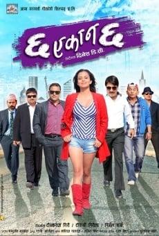Chha Ekan Chha online kostenlos