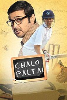 Ver película Chalo Paltai