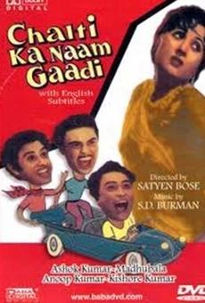 Ver película Chalti Ka Naam Gaadi