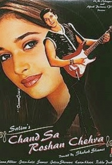 Ver película Chand Sa Roshan Chehra