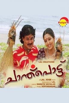 Ver película Chanthupottu
