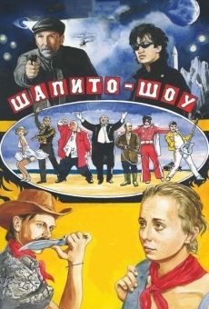 Ver película Chapiteau-Show