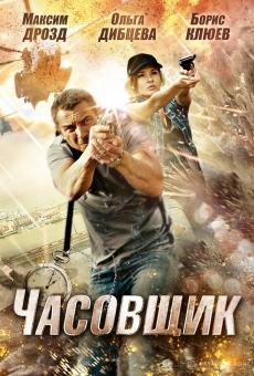 Ver película Chasovshchik