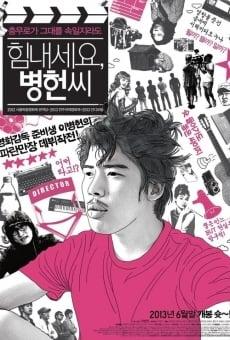 Ver película Cheer Up Mr. Lee