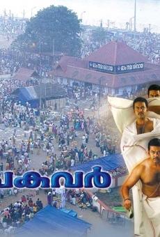 Ver película Chekavar