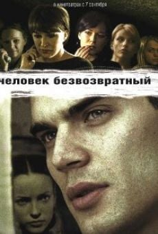 Ver película Chelovek bezvozvratnyy