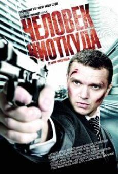 Ver película Chelovek niotkuda