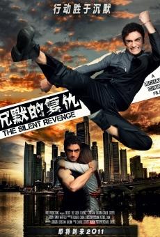 Ver película Chen Muo De Fu Chou