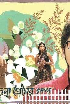 Ver película Chena Premer Golpo