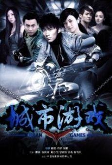 Watch Cheng shi you xi online stream